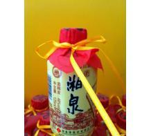 汝州小瓶ballbet贝博app下载酒