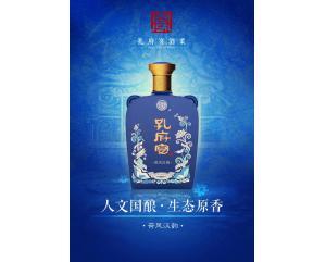 孔府宴酒(汉韵)