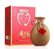 新郑1997BB官网酒